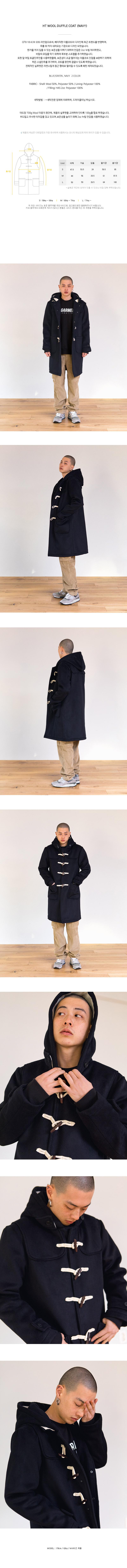 큐티에잇(QT8) HT Wool Duffle Coat (Navy)