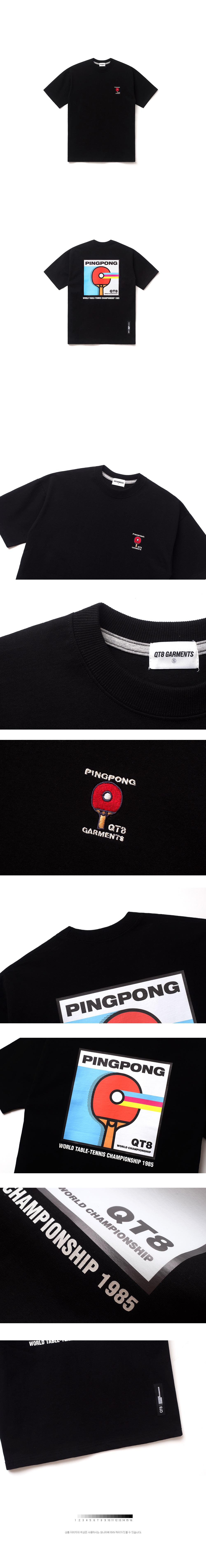 큐티에잇(QT8) KP Ping Pong Champ Tee (Black)
