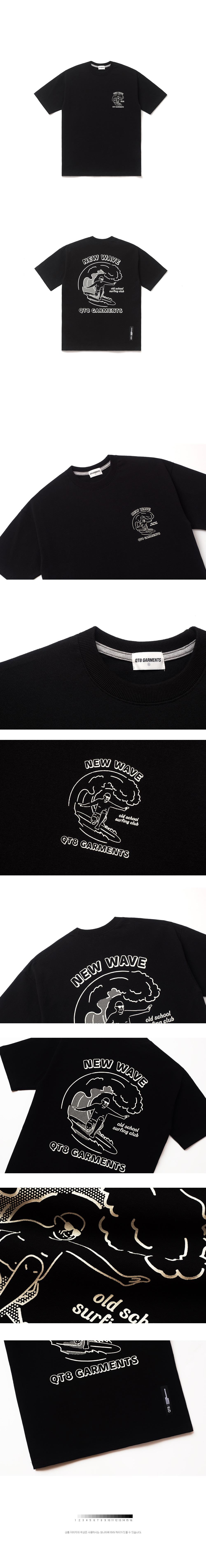 큐티에잇(QT8) KP Grand Surfer Tee (Black)